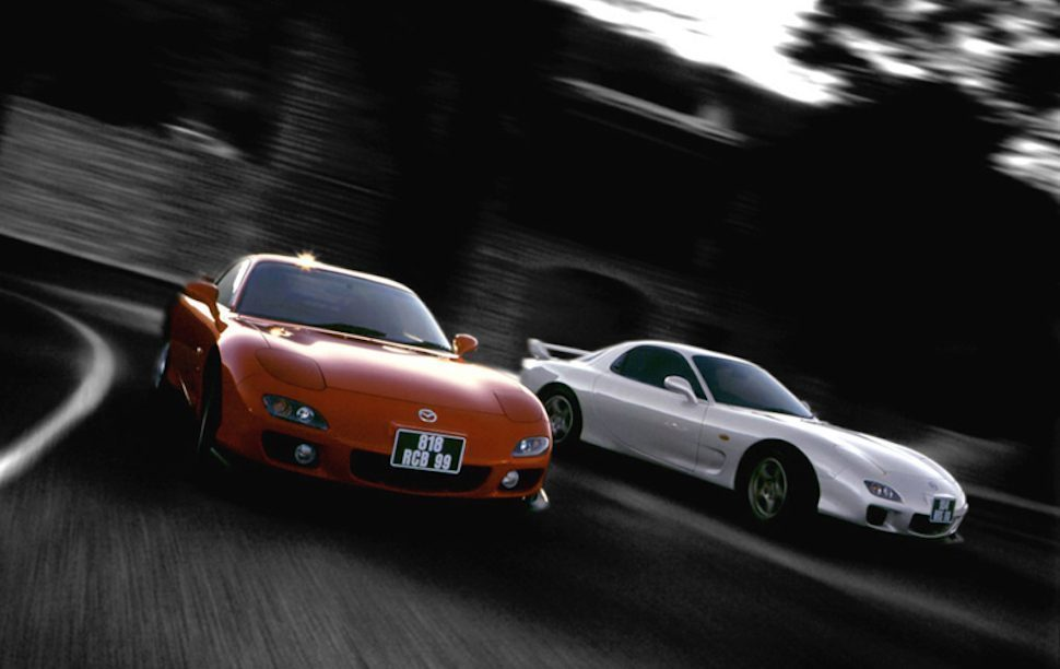 Mazda RX-7 Type RS (FD3S) '98