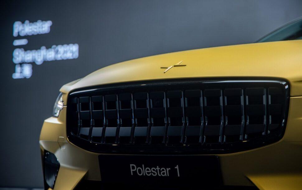 Polestar 1 special edition