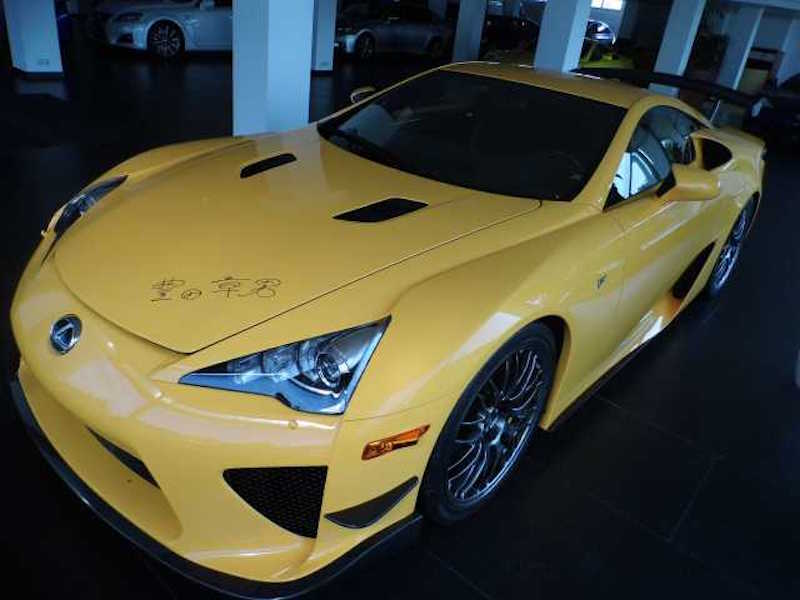 deze lexus lfa n burgring package kost 6 miljoen euro. Black Bedroom Furniture Sets. Home Design Ideas